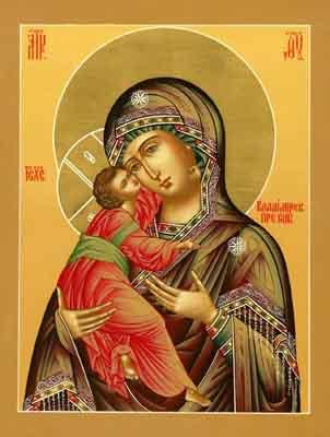 s01b-009 Пресвятая Богородица Владимирская