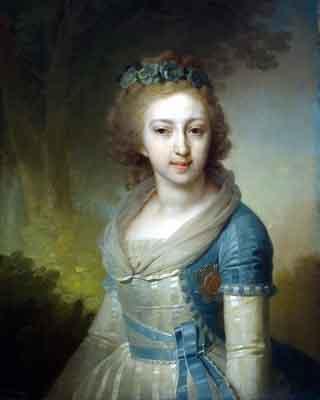 s24-013 Портрет княжны Елены Павловны